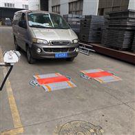 SCS-HT-D南通100吨治超电子秤 二块板简易式电子地磅