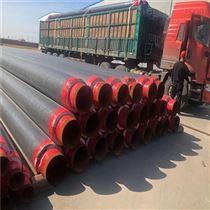 管徑325鋼套鋼預製蒸汽保溫管
