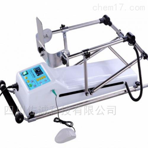 YF-200G型下肢关节功能康复器