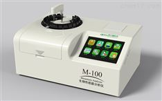 M-100系列乳酸分析仪
