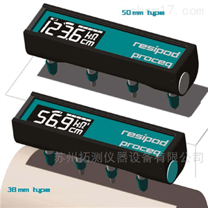 Resipod型瑞士Proceq Resipod混凝土表面电阻率测试仪