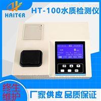 HT-100型水质快速测定仪 COD氨氮总磷指标