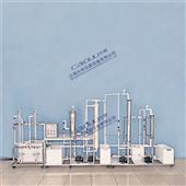 DYC186膜分离实验装置,污水处理教学仪器