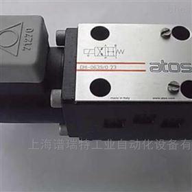 ATOS电磁阀KC-011/30现货特卖