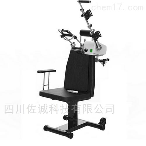 关节康复器/关节被动活动仪(肩肘两用)