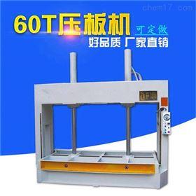 现货木工全自动分段式冷压机