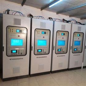 焦化厂烟气在线监测系统