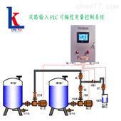 WDK-H2DL-KZYB/PLC双二路配发料定量控制系统