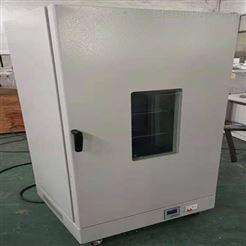 四川 9420B立式恒溫鼓風干燥箱
