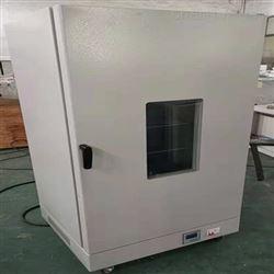 DHG-9420B四川 9420B立式恒温鼓风干燥箱