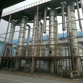 二手12吨降膜蒸发器二手设备厂