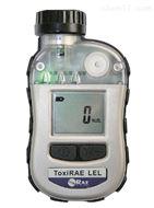 ToxiRAE LELPGM-1880個人用可燃氣體檢測儀