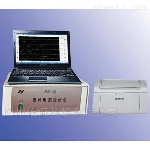 胃肠电图微机分析仪