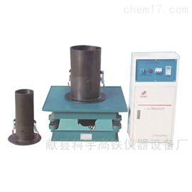 土工标准振动台法最大干密度试验仪