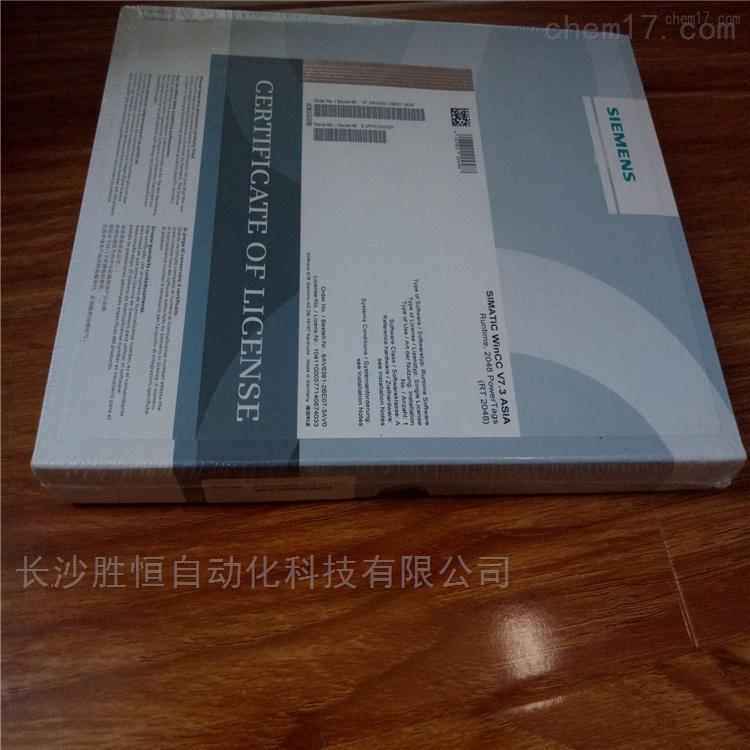 西门子软件编程工具6ES7833-1FC02-0YE5