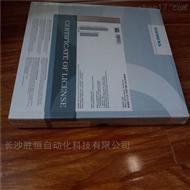 西门子WinCC软件6AV6 371-1CF06-2AX0
