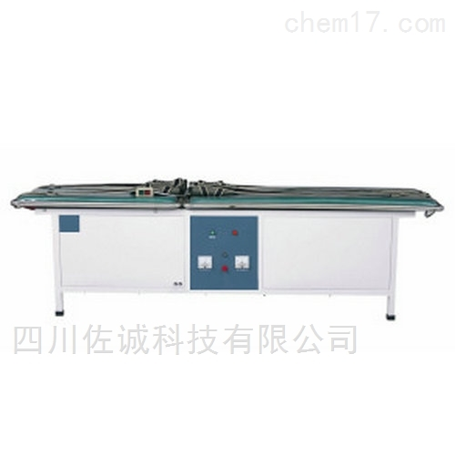 AYQ-I型多功能牵引床(腰椎)