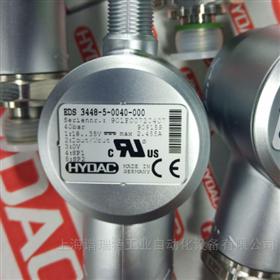 HYDAC滤芯0990D020BN/HC厂家现货特价直销