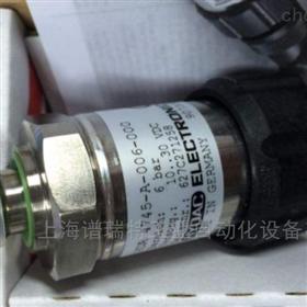 HYDAC滤芯0990D005BN/HC厂家直销现货