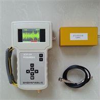 HN-9002手持式高压开关柜局放测试仪