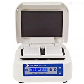 BE-9008微孔板恒温振荡器
