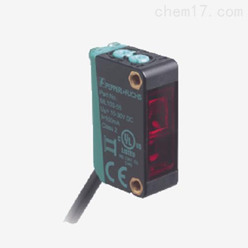 德国P+F反射板型传感器