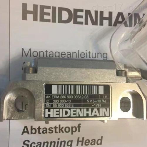 德国海德汉HEIDENHAIN编码器