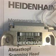 393000-13德国海德汉HEIDENHAIN编码器