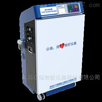 ZR-5406型环境空气在线监测仪校准装置