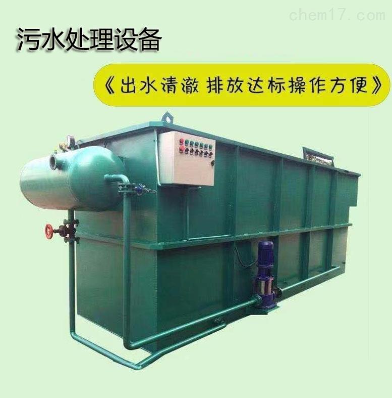 山东一体化污水处理设备,环保设备
