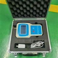 JYB-6A新疆手持式工业TSP粉尘浓度仪