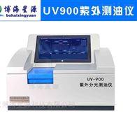 紫外农田水浇地测油仪