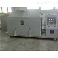 广州市天河区金属耐久性120型盐雾试验箱