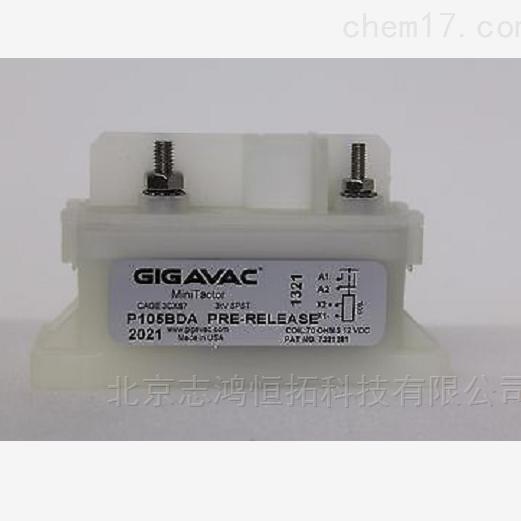 GIGAVAC继电器