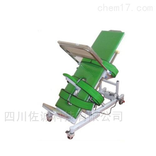 AQL-02型电动型起立床/牵引床