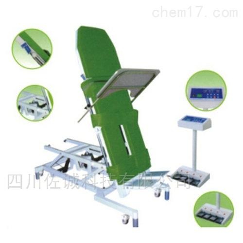 牵引床/电动直立床(电脑升降带操作台)