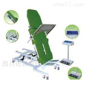 AQL-05型牵引床/电动直立床(电脑升降带操作台)