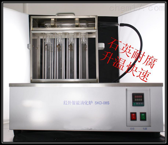 红外智能8孔自动消化炉