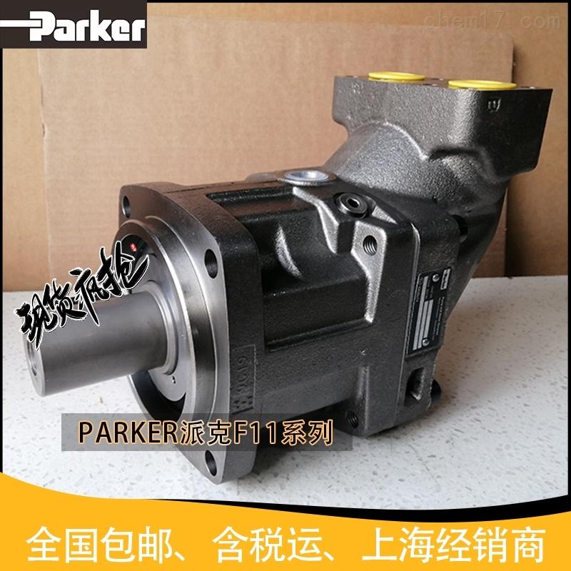 Parker液压马达F12-110-MF-IV-D-000-000-0