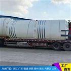 15吨水塔耐酸碱