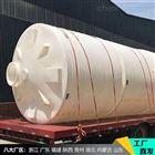 2吨pe塑料搅拌罐现货供应