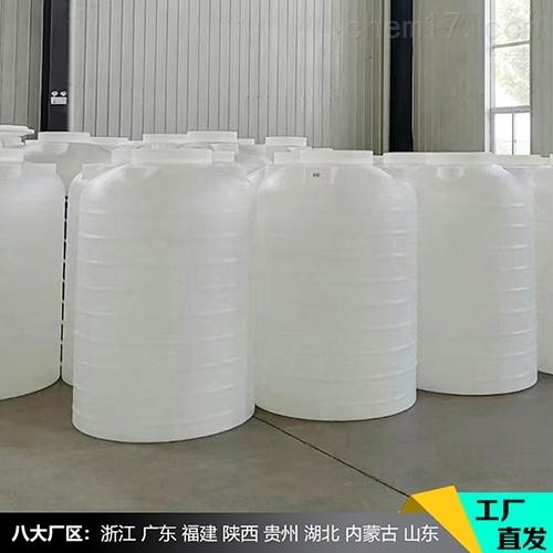 5吨储水罐耐酸碱