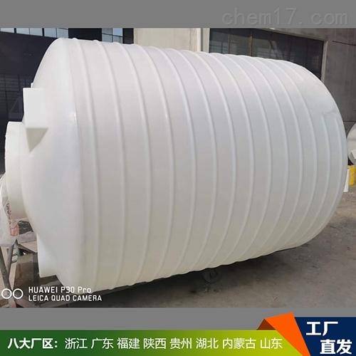 3吨储水罐可定制
