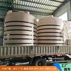8吨储水罐现货供应
