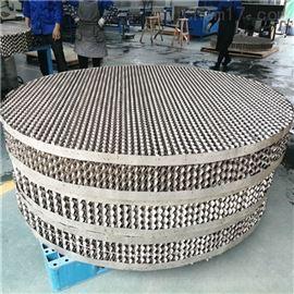 Kst-k1孔板波纹焦化洗苯塔不锈钢规整填料