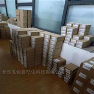 西门子LOGO存储卡6ED1055-1MM00-0BA0