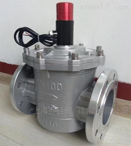 鋁合金天然氣緊急切斷電磁閥