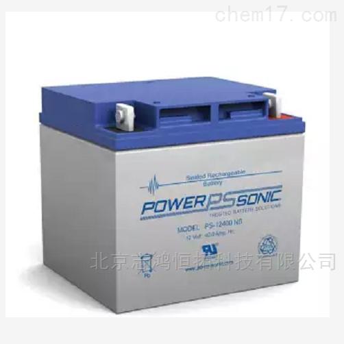 nordicpower电源