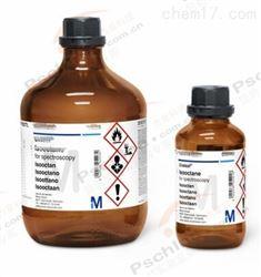 光谱溶剂 PSAA01-249C
