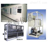 BTB-2200在线水质检测仪 水分取样分析装置